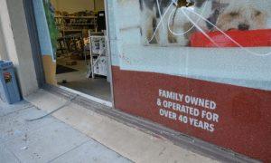 Looted -- Pet Store Santa Monica June 1, 2020
